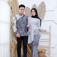 Couple Brukat Terbaru Baju Kondangan Tunangan Pasangan Sarimbit Batik