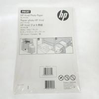 HP Vivid Photo Paper Pagewide matte 21 cm X 31 cm