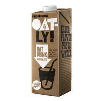 OATLY Oat Milk 1 Liter - Chocolate