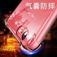 Anti Crack / Anti Shock Xiaomi Redmi Note 3