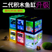 Aquarium Mini Lego Block 4 Side Windows With White LED Light 12x8x10cm