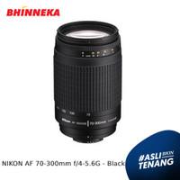 NIKON AF 70-300mm f/4-5.6G - Black