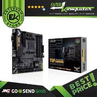 Asus TUF Gaming B450M-PLUS II (AM4, AMD Promontory B450, DDR4, USB3.1)