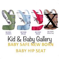Baby Safe BC06 Hip Seat Gendongan Bayi - Blue [ GD 235 ]