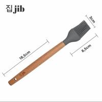 JIB Silicone Brush / Silicone Utensil / Utensile Silicon / Kuas Masak