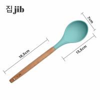 JIB Silicone Soup Spoon / Silicon Utensil / Sendok Kuah