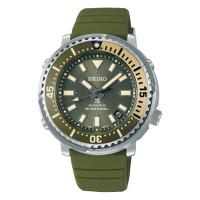 Seiko Prospex Urban Safari Olive Green Baby Tuna SRPF83K1 SRPF83