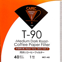 CAFEC V60 MEDIUM ROAST OSMOTIC FLOW Coffee Paper Filter (40 pieces)