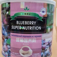 Nutrimax Green World / Super Nutrition / Nutrisi Otak - Obat Pecandu