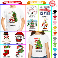 Kaos / Baju NATAL COUPLE CHRISTMAS ANAK BANYAK MOTIF (FREE NAMA)