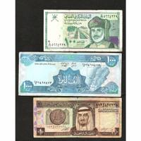 uang kuno arab campur