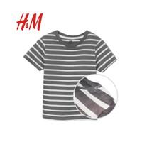 BAJU HNM KAOS TSHIRT H&M STRIPE GREY ANAK LAKI LAKI HM