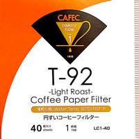CAFEC V60 LIGHT ROAST OSMOTIC FLOW Coffee Paper Filter (40 pieces)