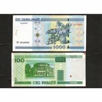 uang kuno georgia 100 dan 1000