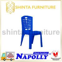 Kursi Plastik Napolly BIG 208 B/ Kursi Makan/ Bangku Sender Plastik