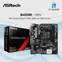 Motherboard Asrock B450M-HDV