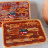 Daging Slice Tipis Berbumbu Saos Korea Siap Panggang/Grill (500 gram) - Gochujang