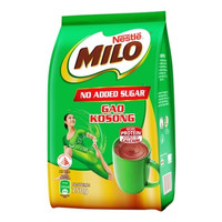 Milo Instant Gao Kosong NoAdded Sugar / Susu Milo Tanpa Gula Singapore