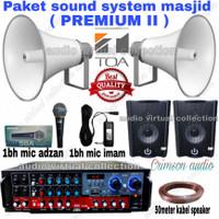 Paket sound system' Masjid / Musholla CRIMSON Audio ( PREMIUM II )