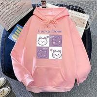 Jaket Anak Sweater Anak Hoodie Anak Perempuan LUCKY BEAR 6 - 10 Tahun - Pink