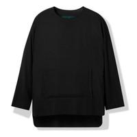 Duha Muslimwear - Baju Koko - Kahlel Linen Shirt Black