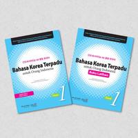 BAHASA KOREA TERPADU 1 SET 12 BUKU