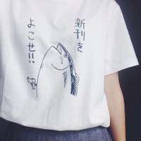 Kaos Baju Fish Japanese aesthetic tumblr tee 90s oversize unisex murah
