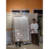 Kaligrafi Ukir Pintu Ka'bah Kayu Jati
