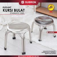 SUBRON Kursi Bangku Bulat Stainless Steel Pendek 2 Ukuran 25cm 30cm