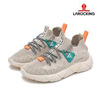 Larocking - Ventus Vol 1 Coklat | Sepatu Sneakers Running Gym Shoes - Cokelat, 41