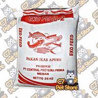 Pakan ikan apung EcoFeed 30kg ( khusus gojek /grab )