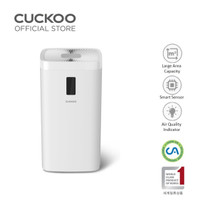 CUCKOO Air Purifier Air H⁺ Full White (Pemurni Udara)