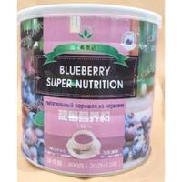 NUTRIMAX GREEN WORLD ORIGINAL 100%/NUTRISI OTAK