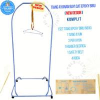 Tiang Ayunan Bayi/Baby Cradle Stand Merk POLAR Type EPOXY/CAT KOMPLIT - NEW EPOXY KOMPL