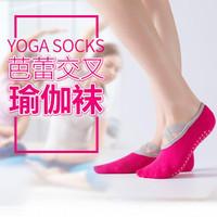 Full Finger Kaos Kaki Yoga Pilates balet Anti slip Socks Jari tertutup