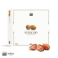 Kurma Sukari 1 Kg Premium Timur Tengah Sukkari Original High Quality