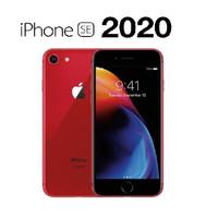 iPhone SE 2 2020 128GB SE2 64 GB 128 GB Apple iBox/TAM White/Black/RED