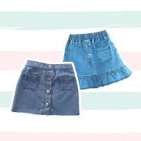 Denim Button Skirt / Bawahan Bayi / Rok Bayi