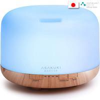 [Satuan] ASAKUKI Aroma Diffuser Aromaterapi - Rock 500ML
