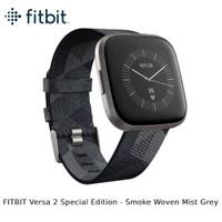 FITBIT Versa 2 Special Edition FB507 - Smoke Woven Mist Grey