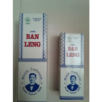 MINYAK BANLENG BAN LENG Minyak Tradisional 100 ml - 50 ml