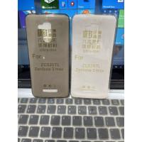 Ultrathin / Softcase Asus Zenfone 3 Max 5.2 / ZC520KL
