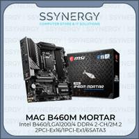MSI MAG B460M Mortar (LGA1200, B460, DDR4, USB3.2, SATA3)