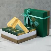 Parsel Ramadan - Turquoise Cookies Set