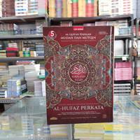 Al Qur'an al hufaz per kata,HC,Hafalan mudah,blok warna,uk A5