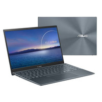 ASUS ZENBOOK UX425JA - i5-1035G1 - RAM 8GB - 512GB SSD - BACKLIT