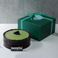 Parsel Ramadan - Ramadhan Classic Dark Cake
