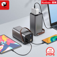 Yoobao EN1S Powerbank 26400mAh Outdoor Power Bank With LED Light