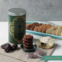 Parsel Ramadan - Ramadhan Cookies Canister