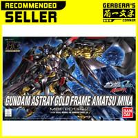 HG 1/144 Astray Gold Frame Amatsu Mina
